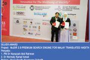 Pertandingan dalam iNOVA'18 - Ekspo Innovasi Islam 1439H / Islamic Global Innovation Festival and Talent anjuran Universiti Sains Islam Malaysia.